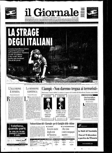 Figure 1: Many newspapers printed this image in the aftermath of the tragedy
